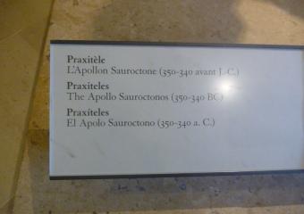 Louvre_smaller_P1010977