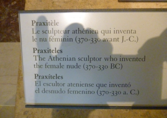 Louvre_smaller_P1010980