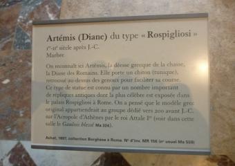 Louvre_smaller_P1020011