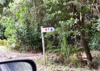 Vic-Trip_Combienbar-River-1-camp_DSC_0552