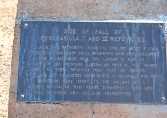 Mundrabilla_DSC_0202-monument